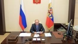Путин призвал принять экстраординарные меры для борьбы скоронавирусом