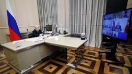 Путин предложил снизить пошлины вЕАЭС натовары для значимых отраслей