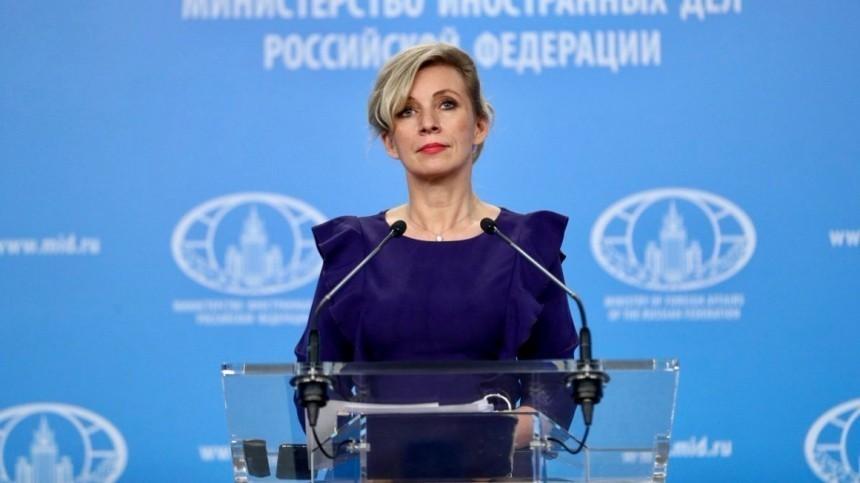 «Шедевральная деза»: Захарова высказалась обобвинениях США окоронавирусе
