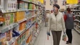 ОНФ вПетербурге убедился вналичии продуктов первой необходимости наприлавках