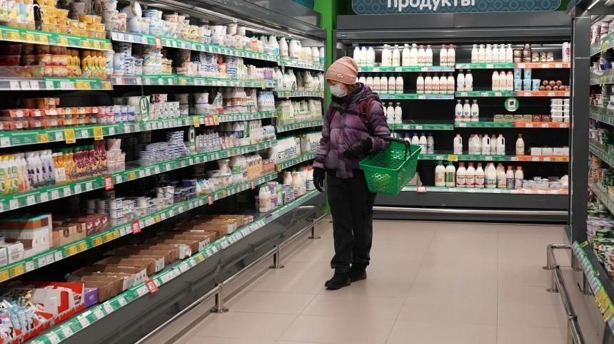 Торговые сети стали утилизировать больше продуктов впериод пандемии
