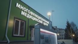 Первые военные врачи прибывают вНижний Новгород для работы вновом медцентре