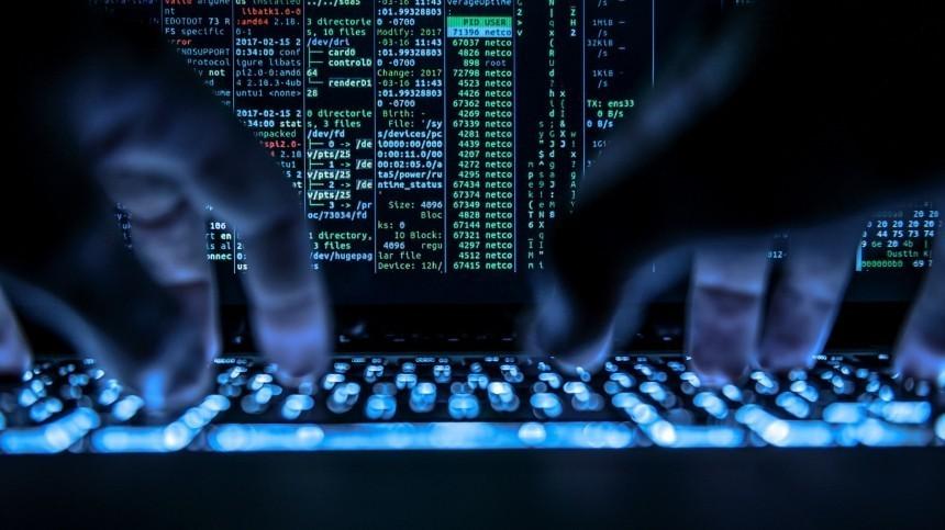 Хакер взломал аккаунт школьника вовремя урока химии итранслировал порно