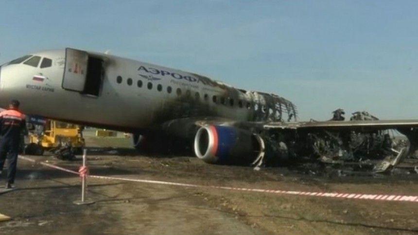 СКРФзавершил расследование аварийной посадки SSJ-100 в«Шереметьево»