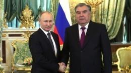 Президент Таджикистана поблагодарил Путина заоказанную гуманитарную помощь