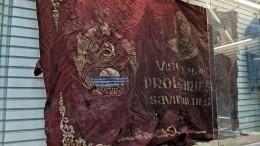 Знамя времен Великой Отечественной войны нашли вТульской области