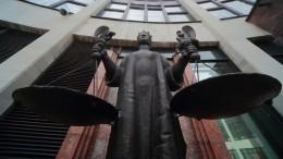Дело охищениях экс-замминистра культуры Пирумова передали всуд