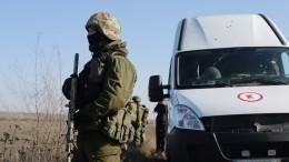 Удерживаемые вДНР лица доставлены наместо для обмена сКиевом— видео