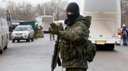 Обмен пленными между ДНР иКиевом начался вДонбассе