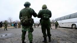 ДНР иУкраина завершили процедуру обмена пленными вДонбассе