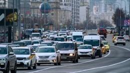 Как Москва решила проблему спробками изаторами вметро вовторой день пропускного режима