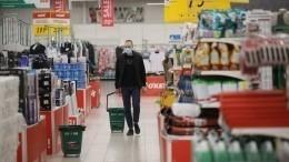 Антикризисная корзина: компания «О'кей» снижает стоимость ряда товаров всвоих гипермаркетах