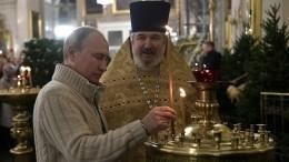 Песков ответил навопрос, пойдетли Путин вхрам наПасху