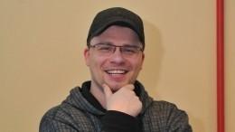 «Пощади!»— Гарик Харламов попытался сделать зарядку сЛяйсан Утяшевой