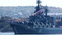 Крейсер «Москва» назвали самым мощным кораблем Черноморского флота