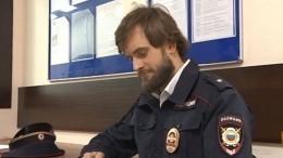 Петр Верзилов задержан вМоскве заношение формы полицейского