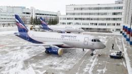 «Аэрофлот» объяснил приостановку продаж билетов намеждународные рейсы