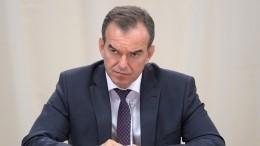 Власти Кубани продлили режим карантина из-за коронавируса до30апреля