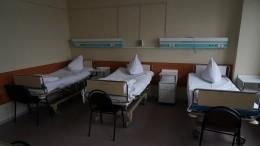 Мишустин передал регионам коечный фонд более 60 больниц