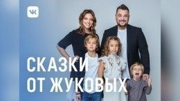 Солист группы «Руки Вверх!» Сергей Жуков расскажет сказки пользователям ВКонтакте