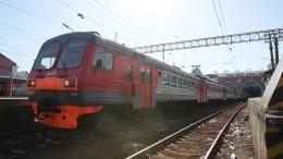 РЖД отменили дополнительные поезда намайские праздники илетний сезон