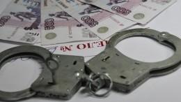 Уголовное дело возбуждено вотношении задержанного поподозрению вполучении взятки замглавы Хакасии