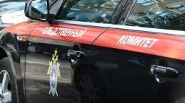 СКбудет ходатайствовать озаключении замглавы Хакасии под стражу
