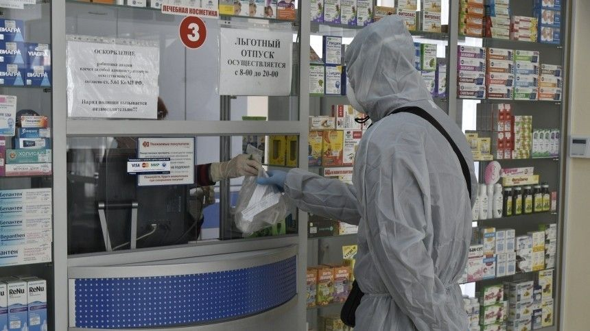ВМоскве начнут выдавать бесплатные лекарства нетолько пациентам сCOVID-19, ноисОРВИ