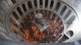 ВИерусалиме церемония освящения Благодатного огня впервые проходит без паломников