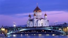 Песков: Путин непойдет напасхальную службу вХрам Христа Спасителя