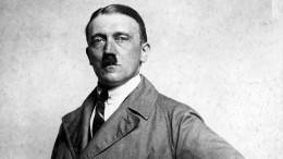 Историк рассказал, как советская разведка нашла останки Гитлера в1945 году