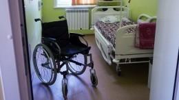 Старушку наинвалидной коляске жестоко избили вТюмени —видео