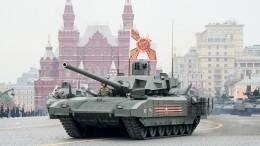 Новейший российский танк «Армата» прошел боевые испытания вСирии