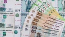 Дефицит бюджета России в2020 году может составить 5,6 триллиона рублей
