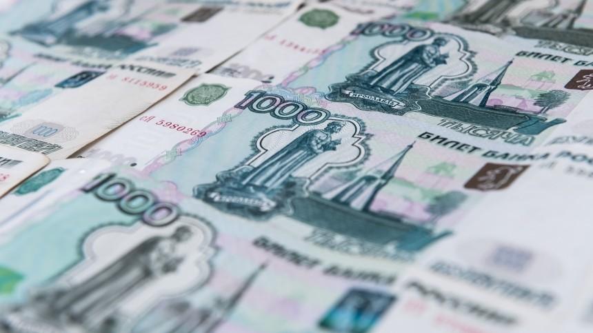 Сотрудника «Роскосмоса» обманули почти натри миллиона рублей