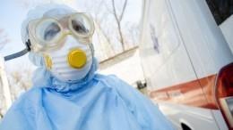 СКвозбудил уголовное дело наизбивших врача из-за боязни COVID-19