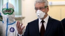 «Это позитивная история»: Собянин рассказал оситуации скоронавирусом вМоскве