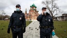 Собянин заявил опродлении жесткого пропускного режима вМоскве до1мая