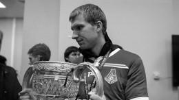 Футболист Иннокентий Самохвалов скоропостижно скончался ввозрасте 22 лет
