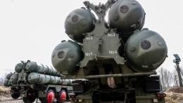 США вновь грозят Турции санкциями запокупку ЗРК С-400