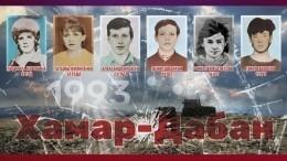 Казахстанский перевал Дятлова: Причина гибели петропавловских туристов наБайкале много лет остается тайной