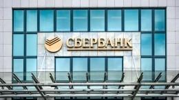 ВСбербанке рассчитали сроки выхода России наплато покоронавирусу
