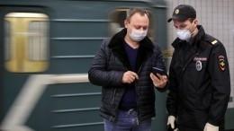 Новые правила пропускного режима вводятся с22апреля вМоскве