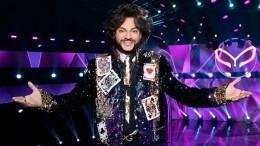 Филипп Киркоров решил продать свои знаменитые костюмы
