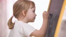 41 идея, как развлечь ребенка всамоизоляции