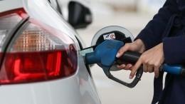 Экономист оценил вероятность снижения цены бензина из-за падения стоимости нефти