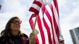 США приостанавливают прием иммигрантов из-за пандемии COVID-19