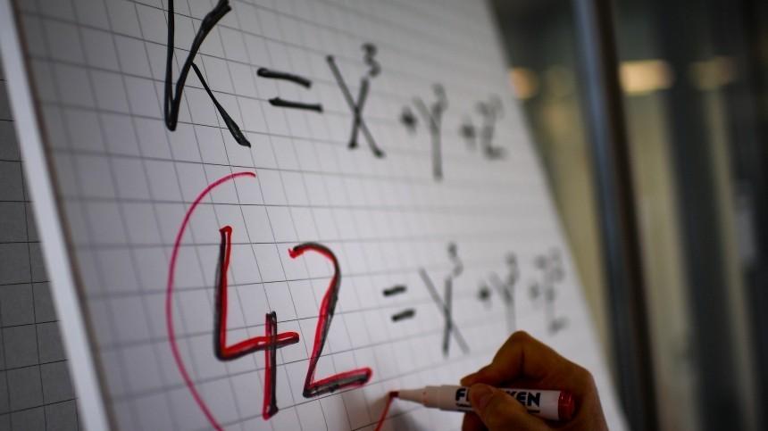 Школьницы изРФзавоевали четыре медали наЕвропейской олимпиаде поматематике