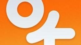 «Одноклассники» запустили сервис онлайн-услуг для малого исреднего бизнеса