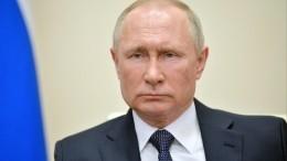 Путин выступает против политизации оказания Россией медпомощи США